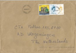 Togo 2017 Sokode Maritime Meeting African Union Singer Bella Bellow 75f 125f (2002) Cover - Togo (1960-...)