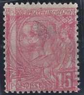 Monaco Variétés  N° 15 B 15c Rose Albert 1er Double Impression (aminci) Qualité: (*) Cote: 1650 € - Monaco