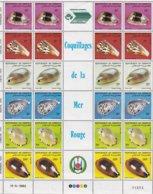 DJIBOUTI - Feuillet De Coquillages En Feuillet - Coneshells