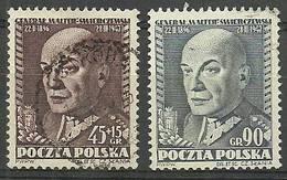 Poland 1952 Mi 726-727 Fi 588-589 Cancelled ( SZE4 PLD726-727 ) - Famous People
