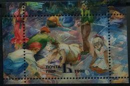 Transnistria, Moldova, 1998, Children's Drawings, Art, Paintings, MNH - Moldavie