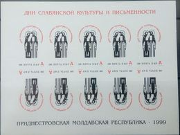 Transnistria, Moldova, 1999, Days Of Slavonic Culture & Writing In Transnistria, MNH - Moldavie
