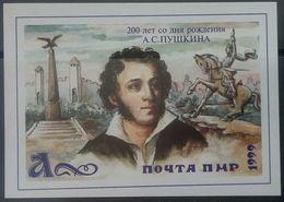 Transnistria, Moldova, 1999, The 200th Anniv. Of A. Pushkin, MNH - Moldavie