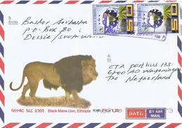 Ethiopia 2016 Arada African Union Lion Cover - Ethiopië
