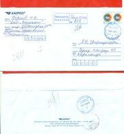 Kazakhstan 2006.Saki Leopard. Coat Of Arms Of Astana. Registered Envelope Passed Mail. - Raubkatzen