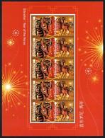 Gibraltar 2014 Yvertn° 1582-1583 *** MNH Cote 27,50 Euro Year Of The Horse Année Du Cheval Feuillet Complète - Gibraltar
