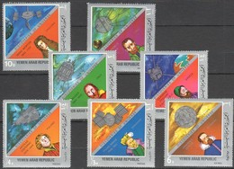 E055 YEMEN SPACE DISCOVERIES OF UNIVERSE FAMOUS PEOPLE 1SET MNH - Space