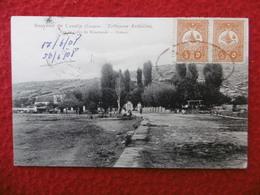 TURQUIE SOUVENIR DE CAVALLA RUE ET CAFES DE KIOUTSOUK PAIRE TIMBRE OTTOMAN CACHET - Turquie