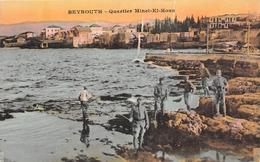 ¤¤  -  LIBAN   -   BEYROUTH   -  Quartier Minet-El-Hosn     -  ¤¤ - Lebanon