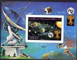 17.7.1977; Libyen - Telekommunikation - Planetensystem, Blockausgabe Nr. 29 B; Neu **, Los 50487 - Post
