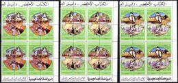 15.2.1980; Jeux Nationaux, 4 X YT No. 815 - 834; Neuf **, Lot 50502 - Libye