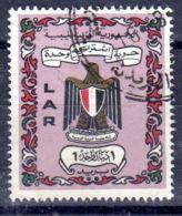 20.5.1972; Série Courant - Armoiries , YT 435; 1£, Oblitéré, Lot 50817 - Libye