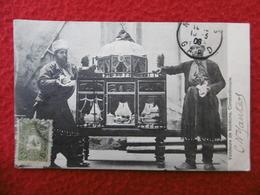TURQUIE CONSTANTINOPLE VENDEURS DE BONBONS TIMBRE OTTOMAN CACHET - Turquie