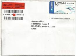 ARGENTINA CC CERTIFICADA ATM MAR DEL PLATA - Argentina