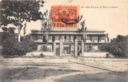Haïti - Port Au Prince / 64 - Asile Français - Haïti