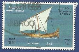 SULTANATE OF OMAN USED STAMP - Oman