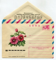 COVER USSR 1977 MALLOW #77-289 - Plants