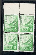 JAPAN1971:Michel1116A Mnh** Block Of 4 BIRDS - 1926-89 Empereur Hirohito (Ere Showa)