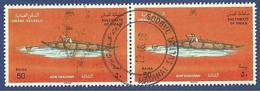 OMAN USED 1996 OMANI VESSELS - Oman