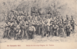 Old Postcard Sectia De Biciclisti Reg. 33 Tulcea - Romania