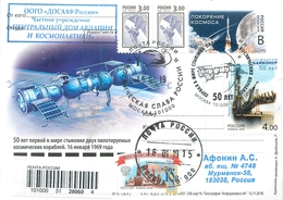 RUSSIA 2019 338 50 Years Of The First In The World Docking Of Two Manned Spacecraft. January 16, 1969 - Covers & Documents