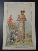 CHROMO. Lith. Romanet. FLEURS Symbole  Pays .Femme Habit Folklorique. BEGONIAS  ROSES. BALISIERS  ROUGES. MARTINIQUE - Old Paper
