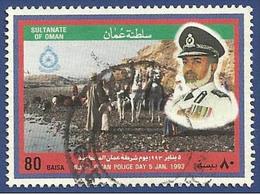 OMAN USED 1993 ROYAL OMAN POLICE DAY POLICEMAN ON HORSE AT BEACH - Oman