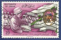 OMAN USED STAMP NATIONAL DAY 1985 - Oman