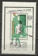 Uruguay - 1969 Volleyball  S/sheet  MNH **       Sc C349 - Uruguay