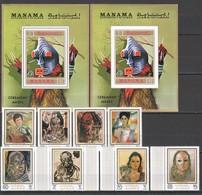E103 !!! IMPERFORATE, PERFORATE MANAMA AJMAN ART PAINTINGS MASKS OVERPRINT UNO 1SET+2BL MNH - Royalties, Royals