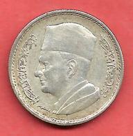 1 Dirham , MAROC , Argent , 1960 , KM # 55 - Maroc
