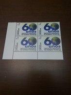 Uruguay Standards Institute 60th Institute - Timbres