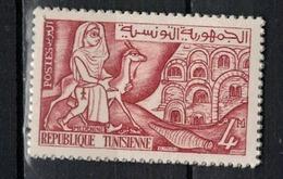 TUNISIE          N° YVERT    475   NEUF AVEC CHARNIERES  (charn 4/D ) - Tunisie (1956-...)