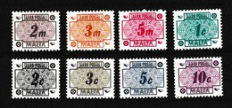 Malta 1973 Taxe  Nr 41/48 **, Zeer Mooi Lot Krt 4086 - Malte