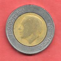 5 Dirhams , MAROC , Couronne: Acier , Centre: Alu-Bronze , 1987 , KM # 82 - Marruecos