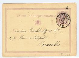 Briefkaart Met Postzegel  Klein Staatswapen In 1873 - Autres