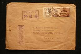 Lettre Japon Vers France 1/12/1928 - 1926-89 Empereur Hirohito (Ere Showa)