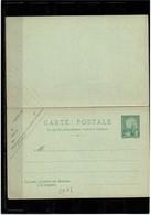 COMP2 - TUNISIE EP CPRP ACEP N° 18a  NEUVE - Tunisie (1888-1955)