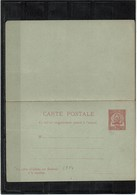 COMP2 - TUNISIE EP CPRP ACEP N° 15 NEUVE - Tunisie (1888-1955)