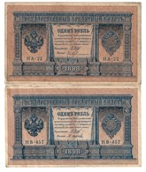 Russia Lot Set 1 Ruble 1898/1915 Different Series - Russie
