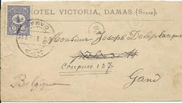 Brief Met Turkse Zegel Nr 93 Van 8.10.03 Van Damascus (Syrië) Naar Gent - Syrie