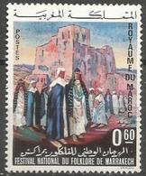 Morocco - 1972 Folklore Festival  MNH **       Sc 259 - Morocco (1956-...)