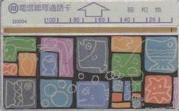 = TAIWAN -  D 5004  =  MY COLLECTION - Taiwan (Formosa)