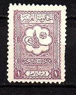 Hedjaz 1926 MH Michel # 73 (122) - Saudi Arabia