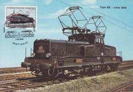 Luxembourg Luxemburg 1966 Mi 736 YT 687 ** Class 3600 Electric Locomotive / Elektrische B'B'-Lokomotive BR 3600 Der CFL - Trains