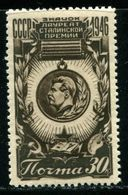 Russia  1946 Mi 1078  MNH OG - 1923-1991 USSR