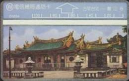 = TAIWAN -  D 5034  =  MY COLLECTION - Taiwan (Formosa)