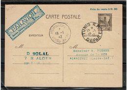 COMP2 - TUNISIE EP CP PA ACEP N° 6 CIRCULEE - Tunisie (1888-1955)