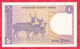 Bangladesh --1 Taka-1979---UNC--(17) - Bangladesh