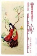 = TAIWAN -  S 0042  =  MY COLLECTION - Taiwan (Formosa)